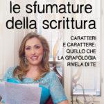 COVER-LE-SFUMATURE-DELLA-SCRITTURA