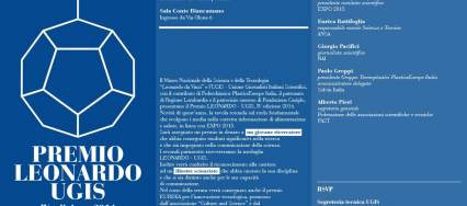 Premio Leonardo UGIS