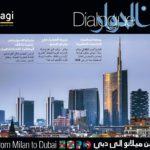 Agi presenta la rivista Dialogue, una finestra sul mondo arabo