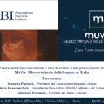 MuVir – Museo virtuale delle banche in Italia – 25 novembre Roma