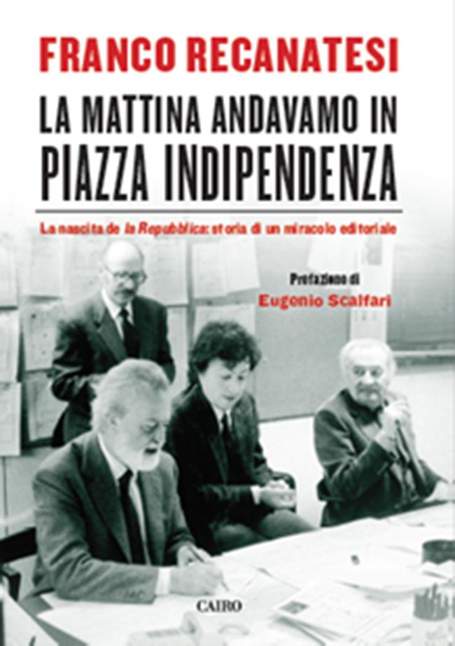 "alt= ""la Repubblica Recanatesi"""