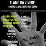 Assessorato Roma Semplice contro la violenza sulle donne 23 e 25 novembre